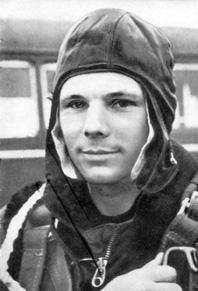 9 марта 2009 года исполнилось 75 лет со дня рождения первого космонавта Земли Юрия Алексеевича Гагарина!